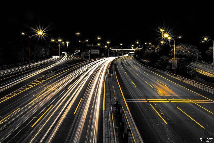 边开车边充电 这项技术可解决充电烦恼