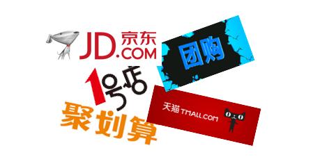 小风扇质检报告办理,USB手持小风扇入驻京东天猫CMA质检报告插图