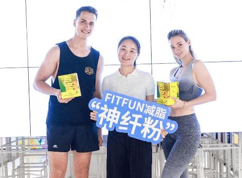 FITFUN倡导健康生活方式,实现科学体重管理