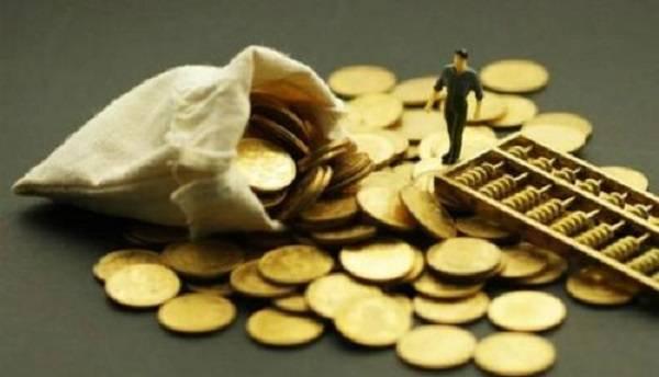 中银e贷需要什么条件?中银e贷申请流程!插图(2)