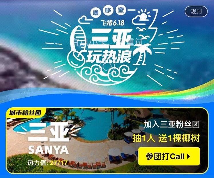 """自贸港""""大考""""下,海南旅游复苏力怎么样"""