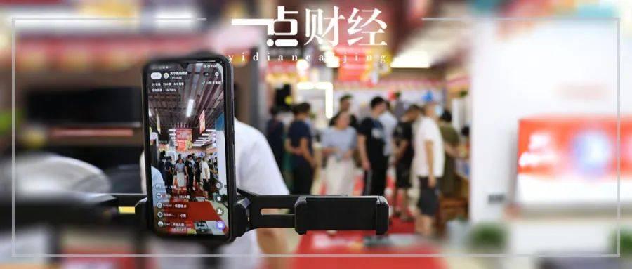 """苏宁零售云:一场""""破壁""""城乡二元的零售革命-一点财经"""