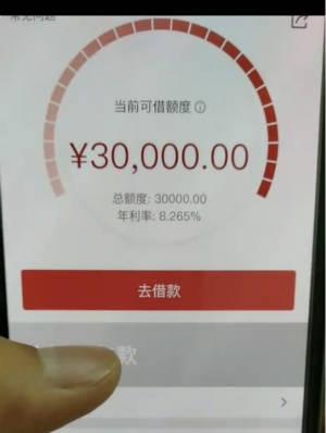 如意信e贷有通过率有多少?有通过借款的吗插图(1)
