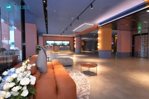 安心超值优选 汉庭新产品首家西南旗舰店成都开业