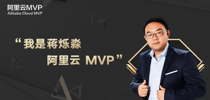 蔣爍淼:一個連續創業者的不破不立