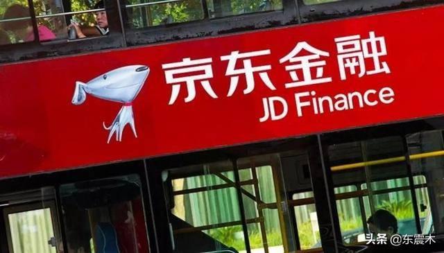京东金融安全可靠吗?京东金融是合法正规的吗