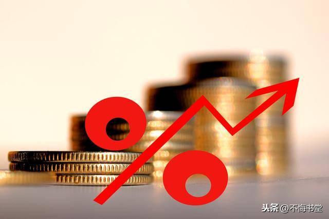 年化收益率怎么算?年化收益率计算公式