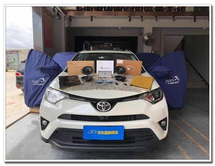 汕头丰田RAV4汽车音响改装升级,诗芬尼的最优表现