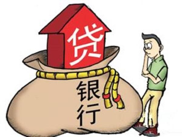 兴享贷是正规的吗,兴享贷怎么突然没有了插图(2)