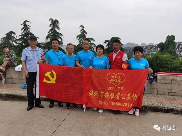 稳恒者积极参加淮河堤坝防汛抗洪