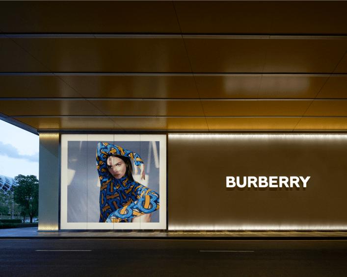 Burberry与腾讯展开技术合作,将在深圳开设奢侈品行业首家社交零售精品店