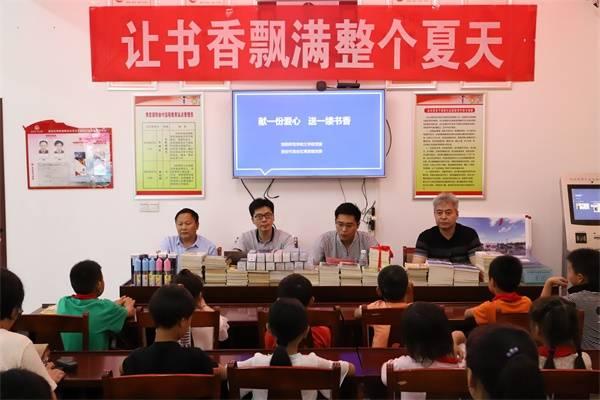 淮阴师范学院文学院开展共建农家书屋活动