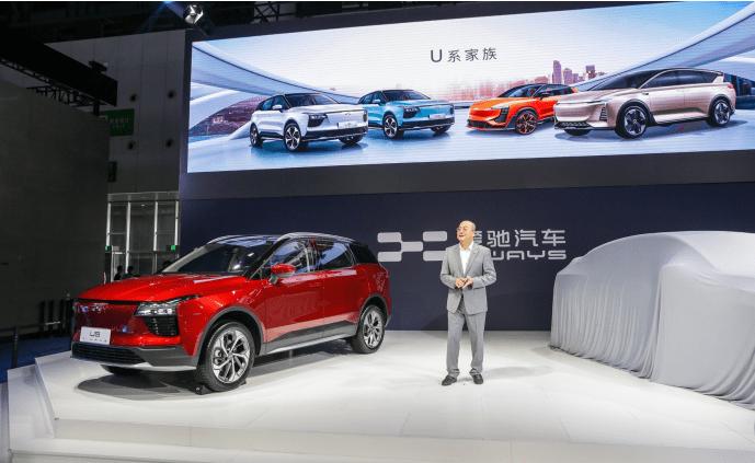 SSC设计-搭载L3级智能驾驶系统 爱驰U6 ion车展亮相