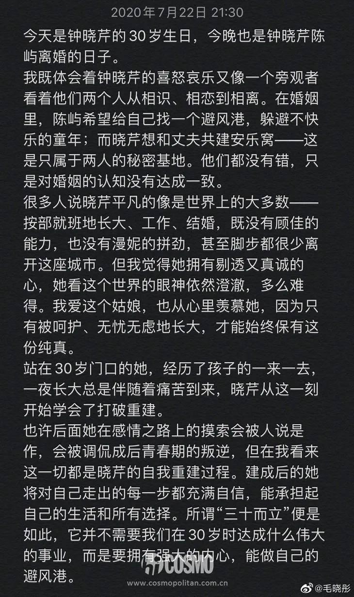 """恋爱为啥不要""""钟晓芹""""  但做人要像毛晓彤够勇够真"""