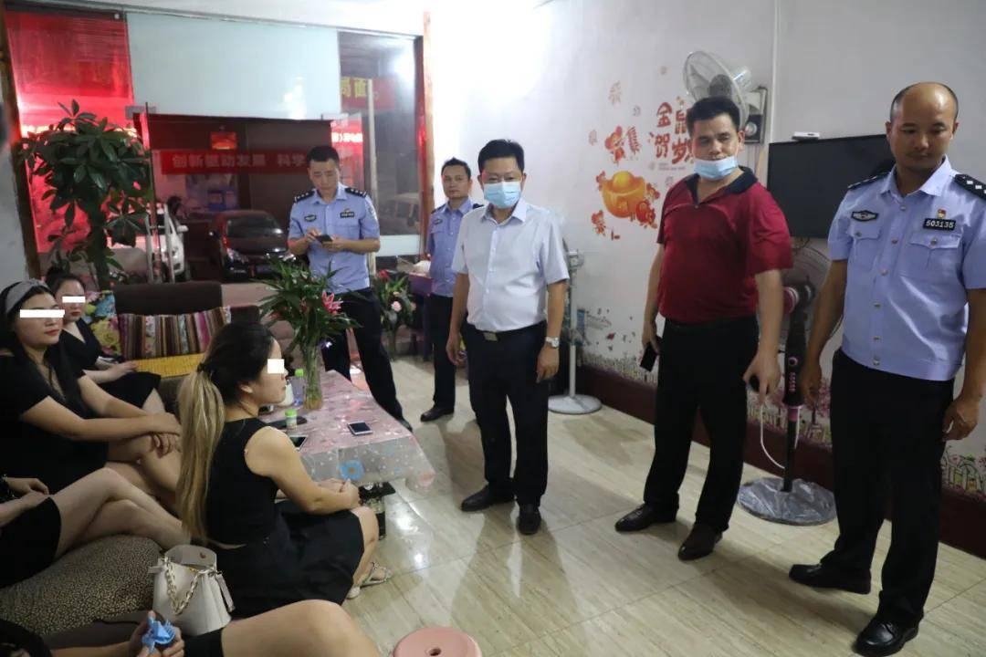广西警方夜查30多家按摩场所,打掉2个卖淫团伙,当场传唤80多名嫌疑人! 崇左论坛