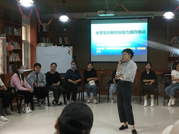 青海大学生创新创业能力提升培训圆满结束