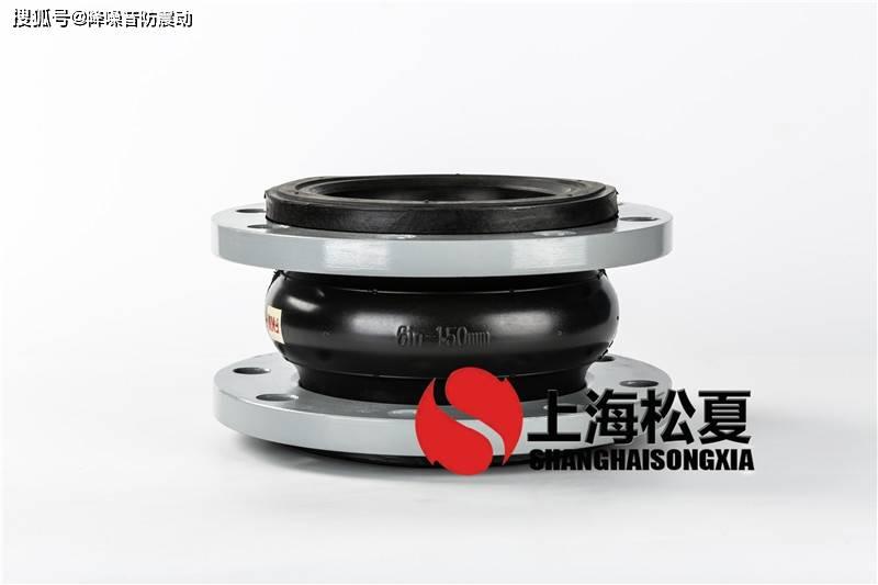 橡胶波纹膨胀节拉杆规格的调整方法