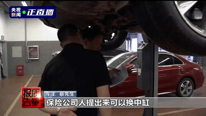 竞彩猫官网_央视曝奔驰4S店维修猫腻 三无产品冒充原厂件