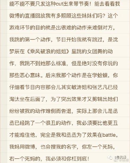 赵丽颖产后复出第一站中餐厅你怎么看 韩综治愈国综折寿