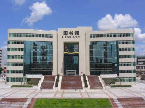 五邑大学是几本(五邑大学2020分数线)