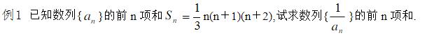 裂项相消法公式( 裂项相消的万能公式K)