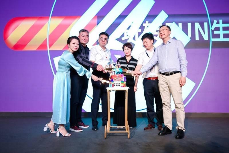 2020 InfluX上海时尚创新博览会开幕