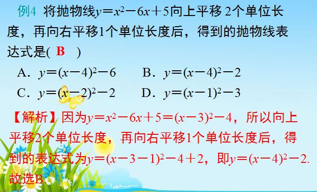 二次函数思维导图(九上二次函数思维导图)