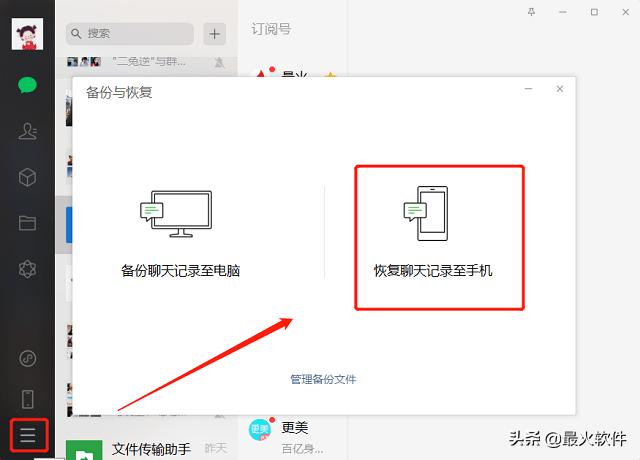 微信文件没下载过期了(微信未下载文件过期能恢复吗)