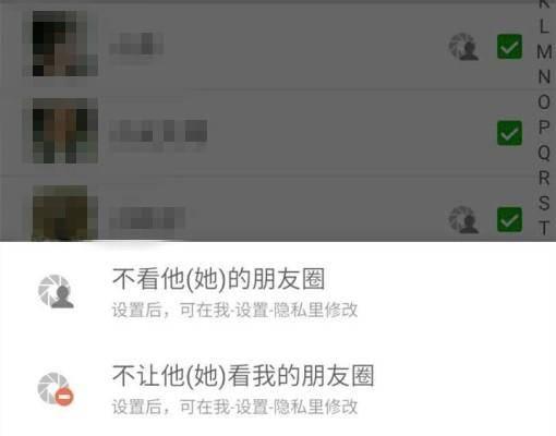 批量删除微信好友教程(微信人太多,怎么删最快)