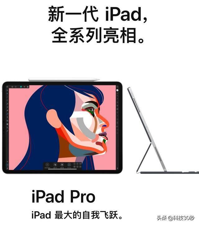 什么牌子的平板电脑好(推荐性价比高的平板)