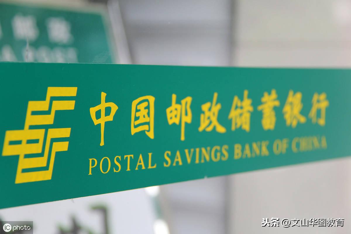 银行下午几点上班(各大银行上班时间表)