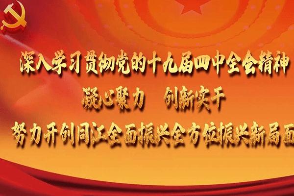 同江市委书记检查指导防汛及党建工作
