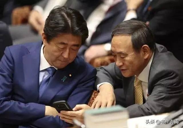 """日本前首相安倍,为啥刚刚下台就""""拜鬼""""?插图(3)"""