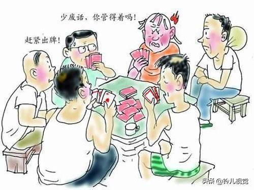 打牌的人输钱会是个什么心态?插图(1)