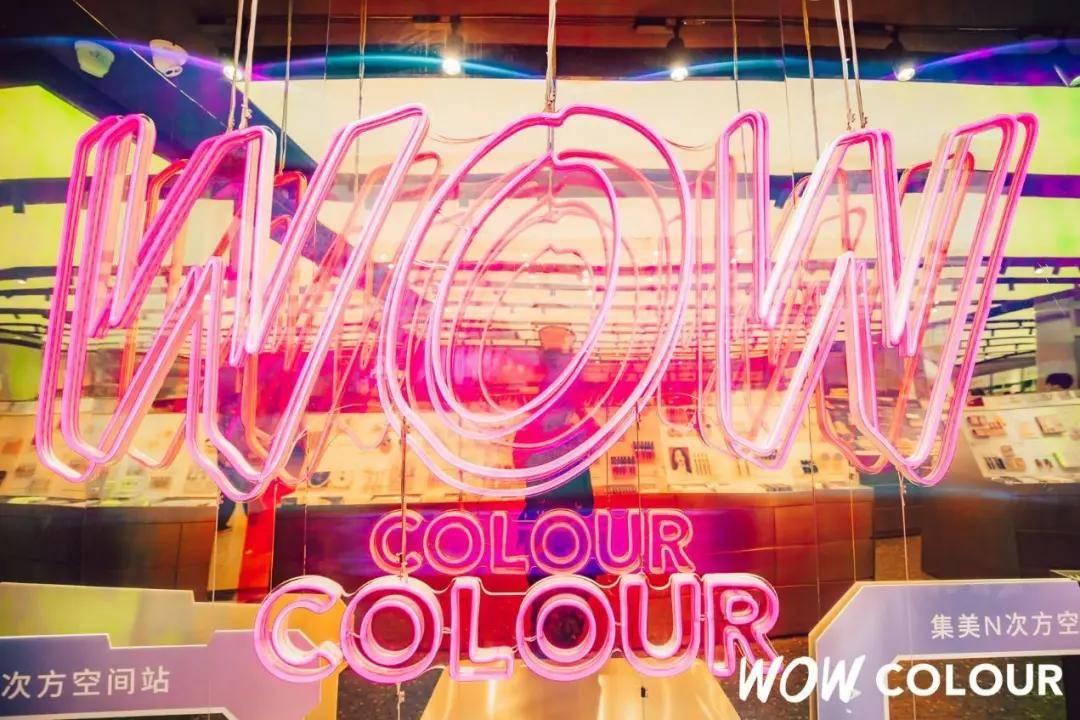 重塑店铺场景:深度解密美妆集合店WOW COLOUR的新零售战略