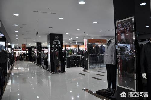 马云的新零售模式图解(新零售六大模式)