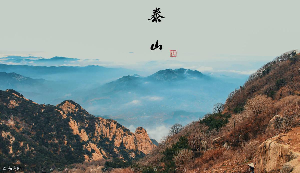 望岳翻译及赏析(望岳古诗赏析50字左右)