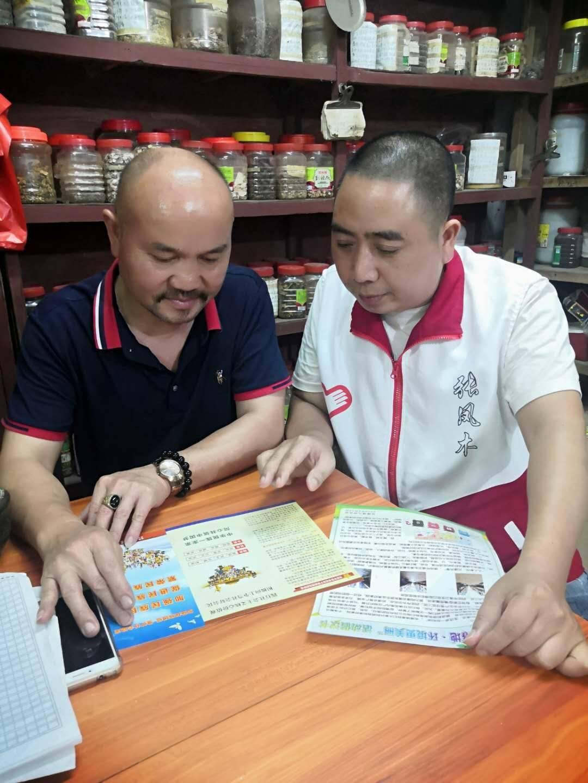 """中华民族一家亲,同心共筑中国梦""""宣传志愿活动"""