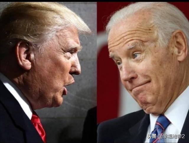 特朗普和拜登的首场总统辩论,有哪些看点呢?