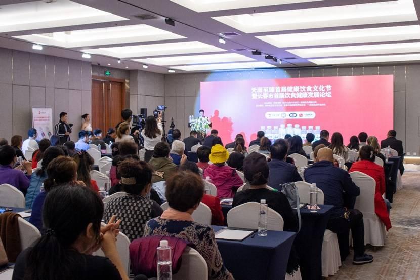 怎么饮水更健康?长春市首届饮食健康发展论坛28日举行