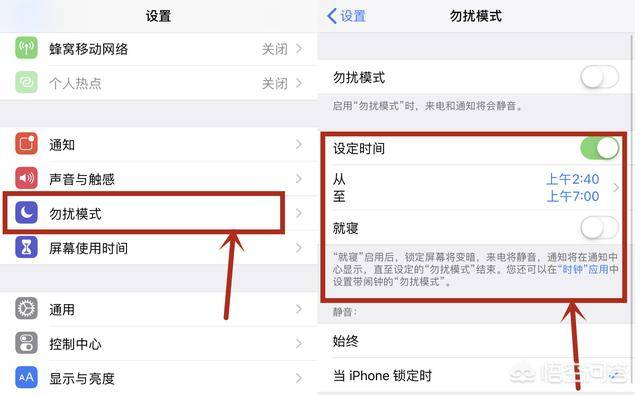 iOS系统什么天气app可以访问锁屏?