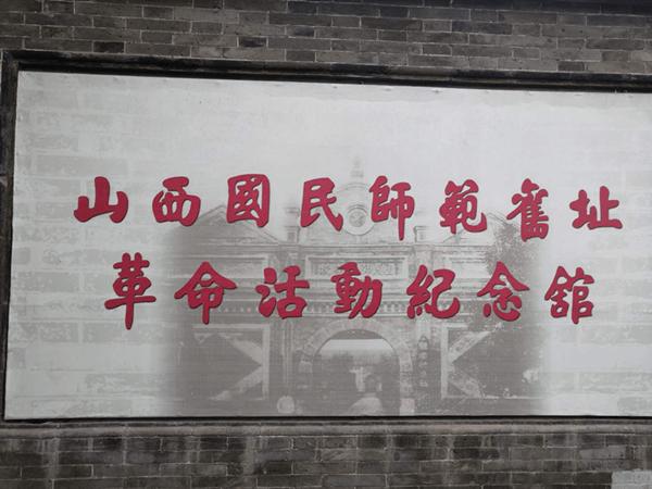 中建一局北京公司爱心助孤公益活动系列报道三