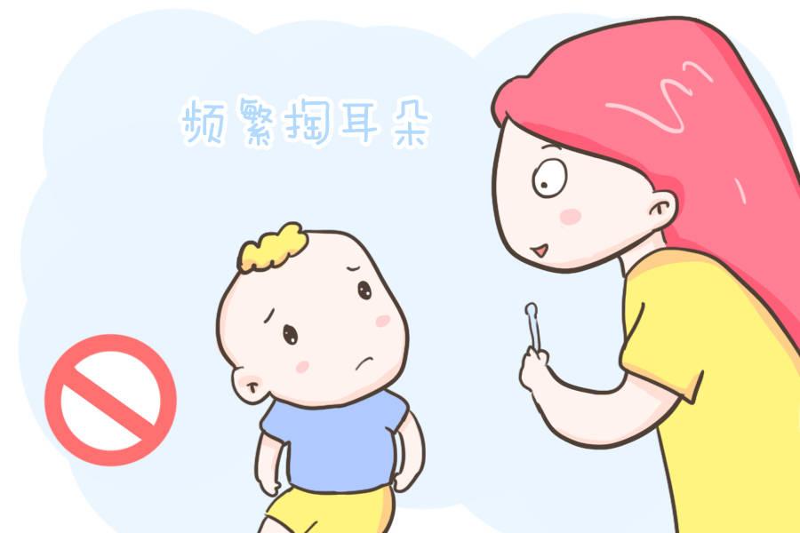 干货!这些行为会直接影响到宝宝的听力 爸妈平时一定要多加注意
