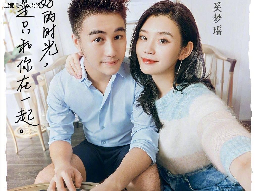 奚梦瑶与何猷君去于谦家做客,这个细节,揭露她为何能嫁入豪门