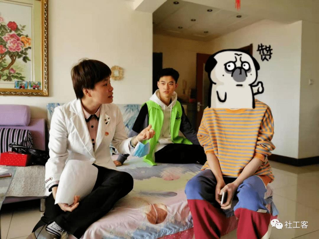 社工+团干:特殊青少年服务模式