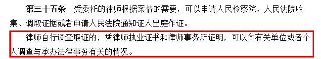 冒用他人身份信息在天津滨海新区已成黑色产业链?