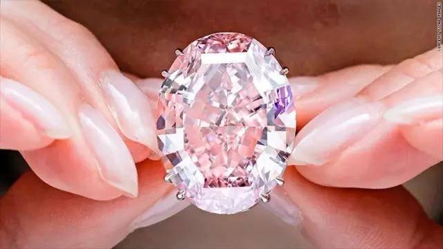 1.76亿元!世界最大粉钻高价拍出,数数那些价值连城的珍宝