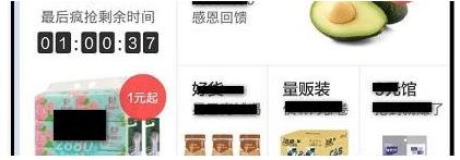 天猫超市卡用途是什么?怎么购买此卡? 网络快讯 第1张