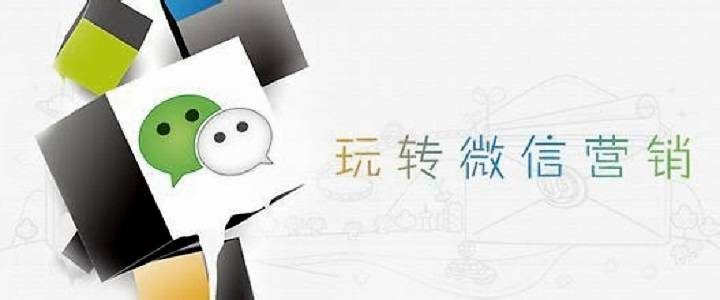 微信营销:小吃店如何做微信营销?有什么好的建议吗? 基金理财 第2张