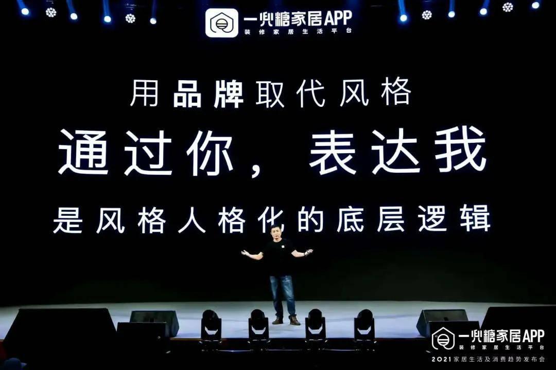 中国建博会 | 2021家居生活及消费趋势发布,用数据探索更多家的可能